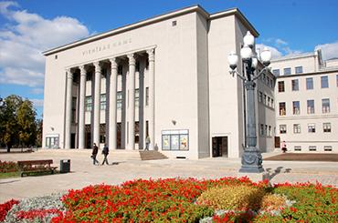Идеальное место для изучения русского языка