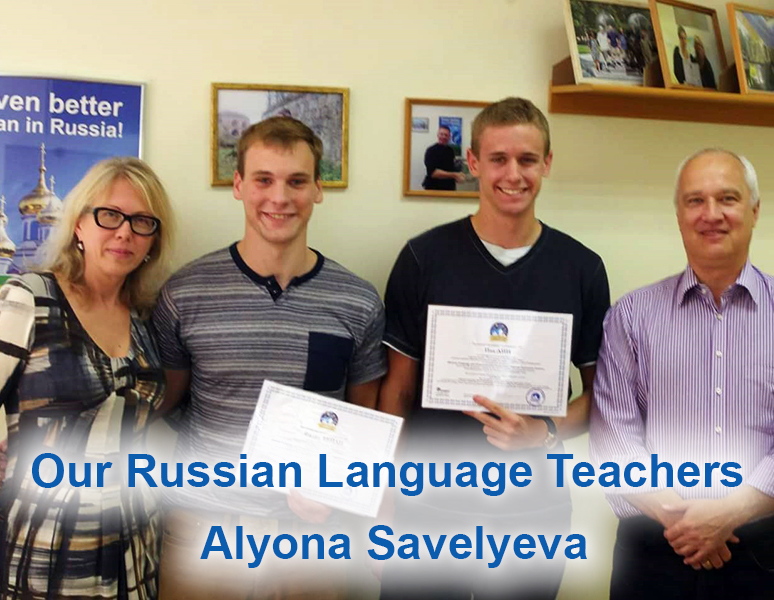 Our Russian Language Teachers – Alyona Savelyeva