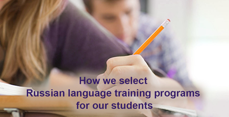 How we select Russian language training programs for our students