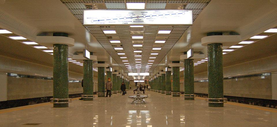 The Kiev Metro