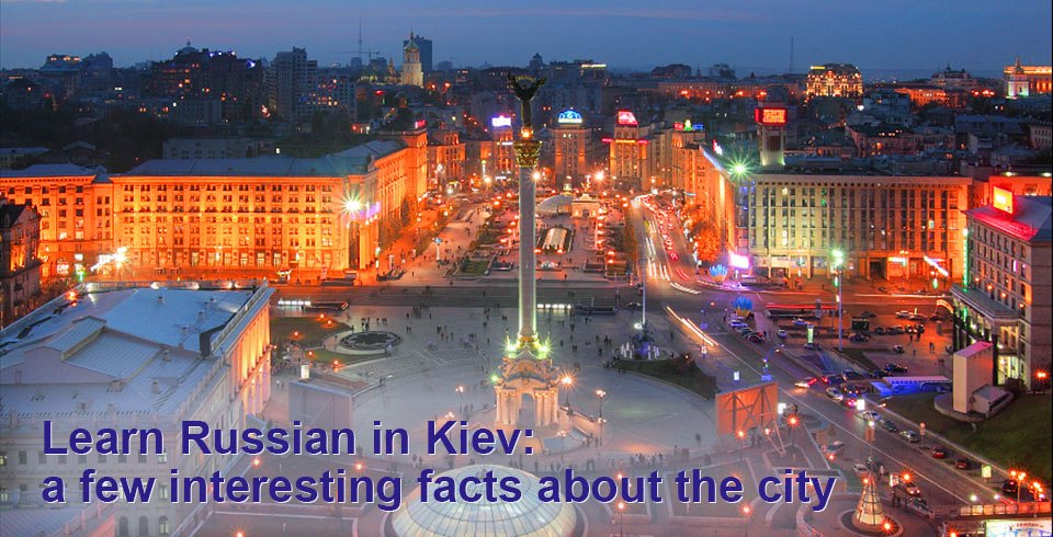 Learn Russian in Kiev: a few interesting facts about the city