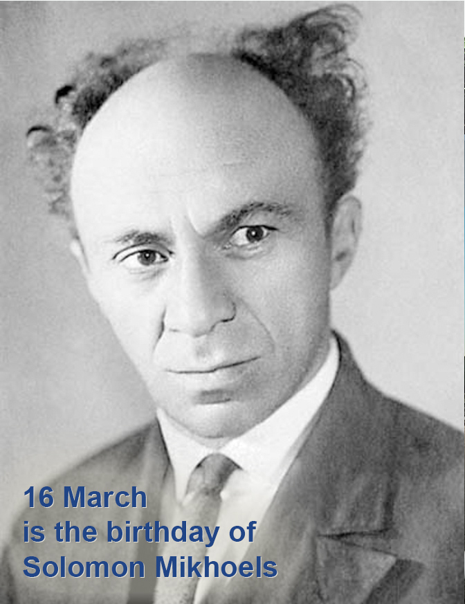 16 March is the birthday of Solomon Mikhoels
