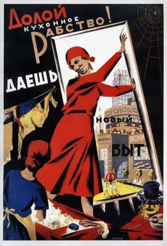 "The posters call women to give up their ""kitchen slavery""."