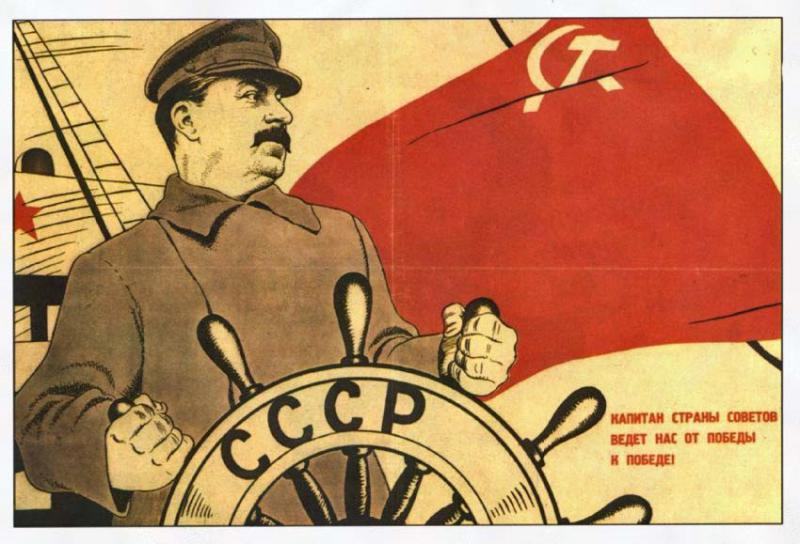 One of the first posters with the picture of Stalin.