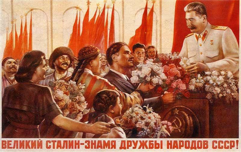 "Stalin is called a symbol of ""friendship of peoples"""