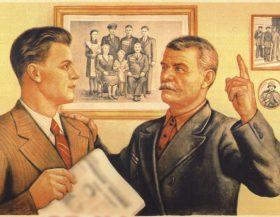 Советские плакаты. Часть 1: Общество и политика