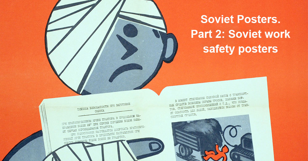 Soviet Posters. Part 2: Soviet Work Safety Posters