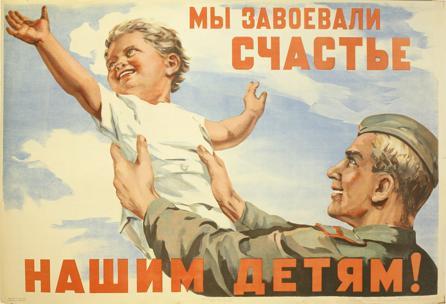 Victory Day – the End of the World War II