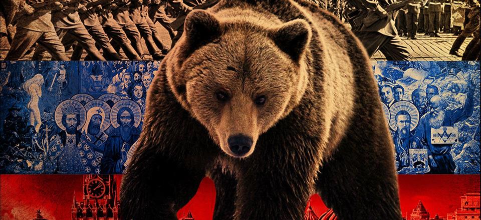 Кто такой русский медведь