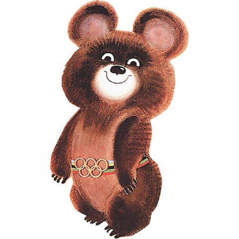 московский медвежонок Мишка, который был талисманом Олимпиады в 1980 году