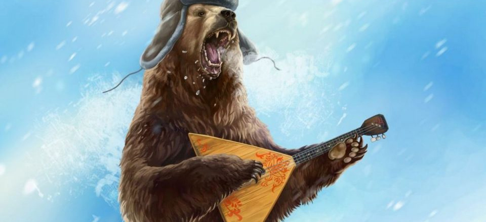 A musical instrument a bear is