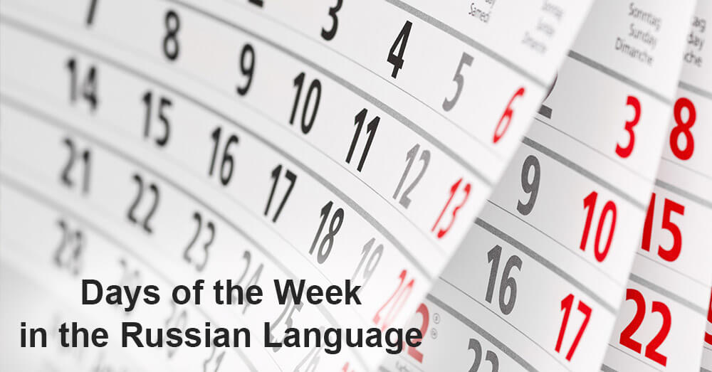 Days of the Week in the Russian Language