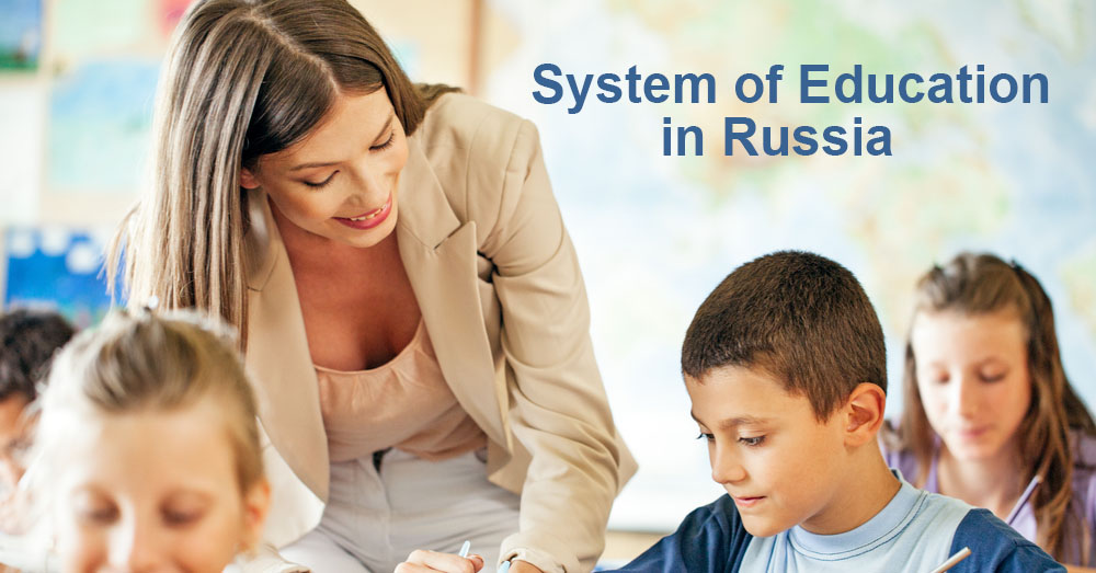 System of Education in Russia