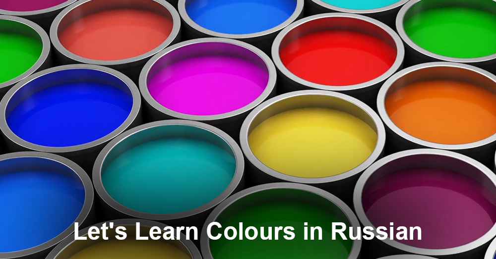 Let's Learn Colors in Russian