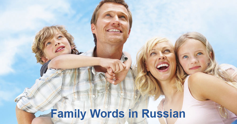 Family Words in Russian