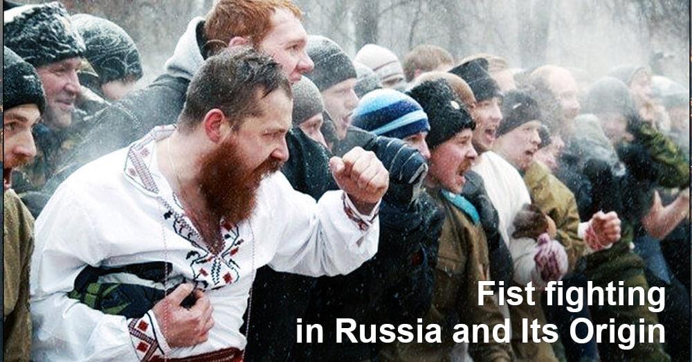 Кулачный бой на Руси. История появления