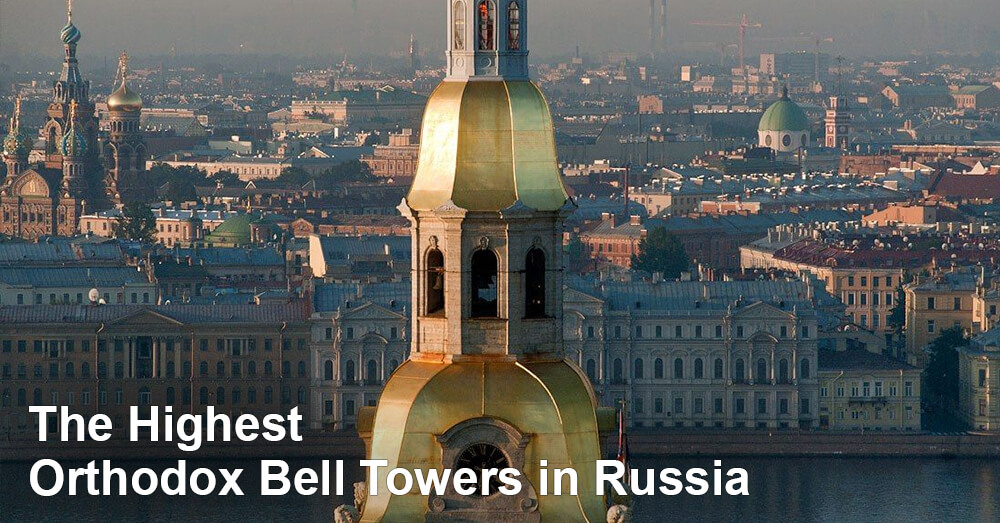 The Highest Orthodox Bell Towers in Russia
