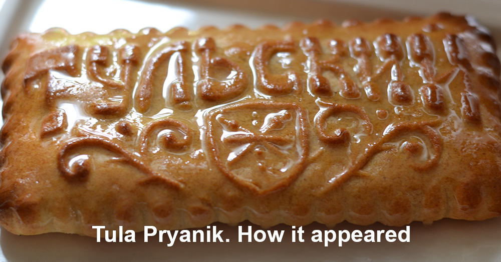 Tula Pryanik. How it appeared