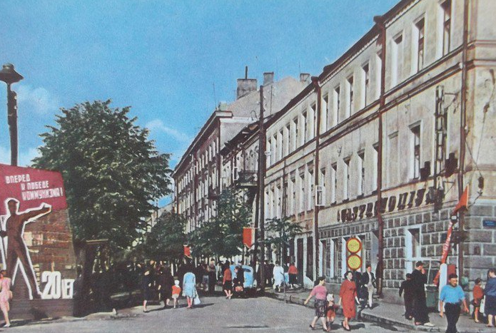 Lenin Streen in 1964