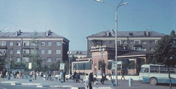Coach Station in 1960