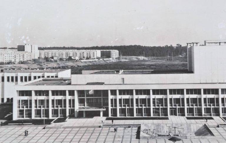 Daugavpils Palace of Culture in 1970