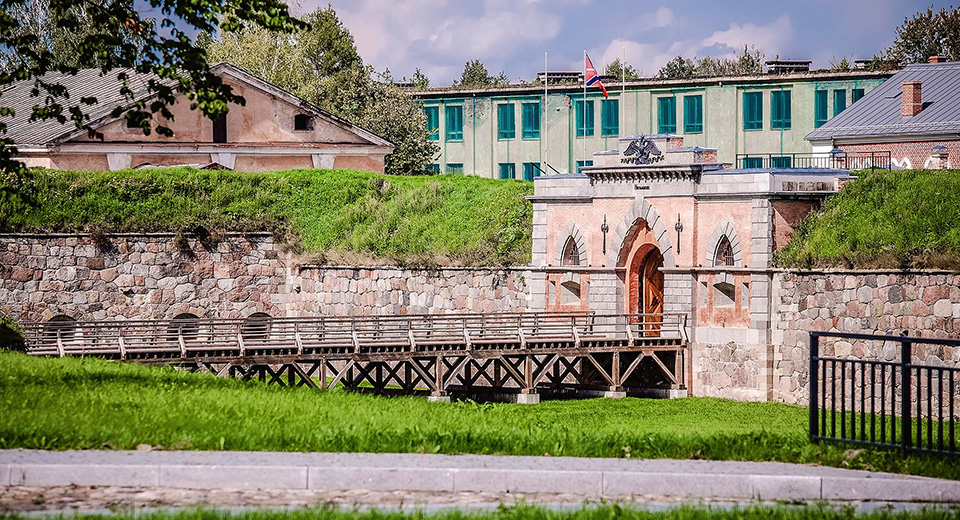 Daugavpils Fortress. The History of the Fortress