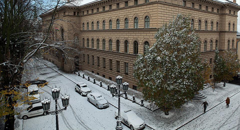 Saeima Building